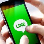 LINEを電話番号なしで登録する手順!後から番号を消す方法は?