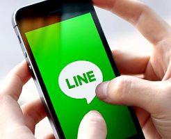 LINE 電話番号