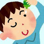 目薬の差し方のコツ!使い過ぎや使い回しで副作用が起きる?
