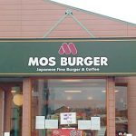 モスバーガーのクーポン入手方法!半額や無料になる裏技は?