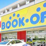 ブックオフの買取査定に基準はあるの?超安いので適当疑惑が…