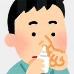 点鼻薬の使用期限切れは効果に影響する!開封後はどれくらいもつ?