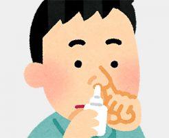 点鼻薬 使用期限