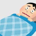 寝汗がひどいのは病気のせい?原因は男性と女性で違ってくる!