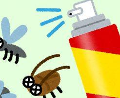 殺虫剤 吸い込んだ時