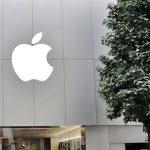 Apple(アップル)福袋2019の中身と値段!予約やオンライン通販は?
