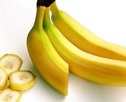 バナナ 食べられる限界