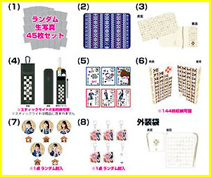 AKB48福袋 2018 15000