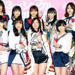 AKB48福袋2019、抽選特典と当選確率(倍率)!中身ネタバレは?