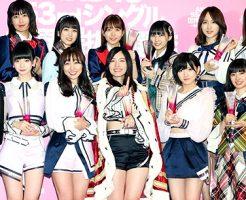 AKB48 福袋