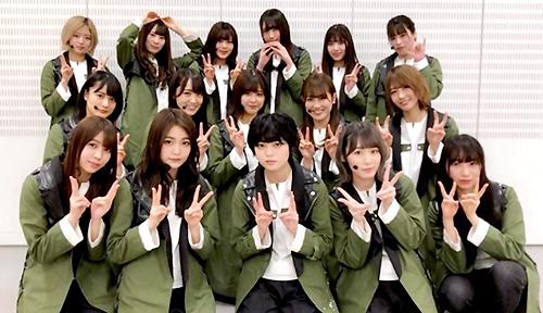 欅坂46 福袋 2020