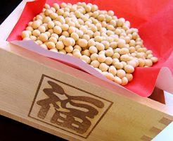 豆まきイベント 大阪