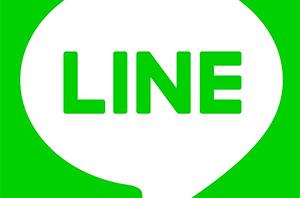 かっぱ寿司 LINE