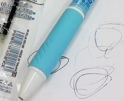 ボールペン インクがあるけど出ない