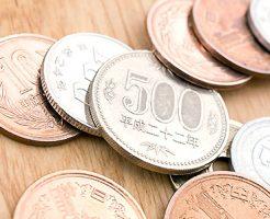 小銭を綺麗にする方法