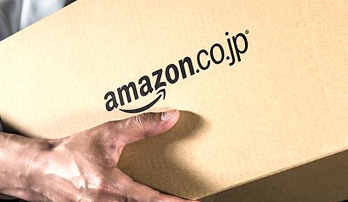 ADP Amazon配送業者
