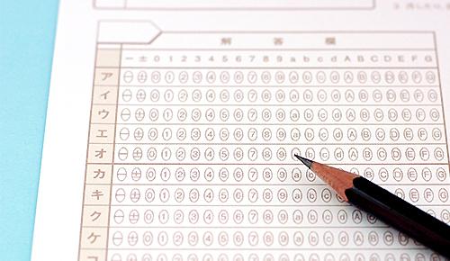 センター試験 追試